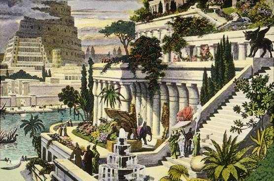 Seven wonders of the ancient world: Hanging Gardens of Babylon