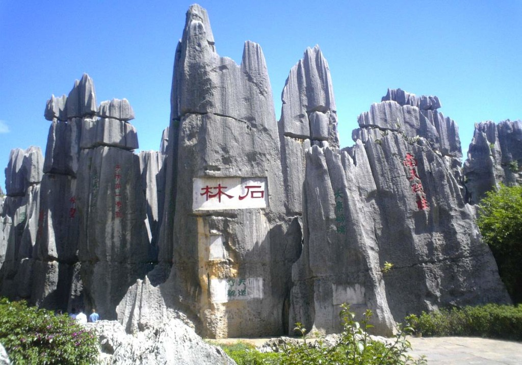 Main entrance to the Shilin Stone Forest