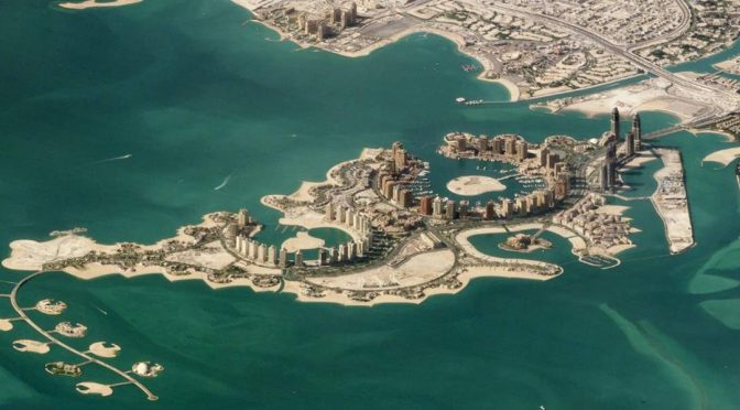 Earth Wonders Like You Have Never Seen Them Before: The Pearl-Qatar, Doha