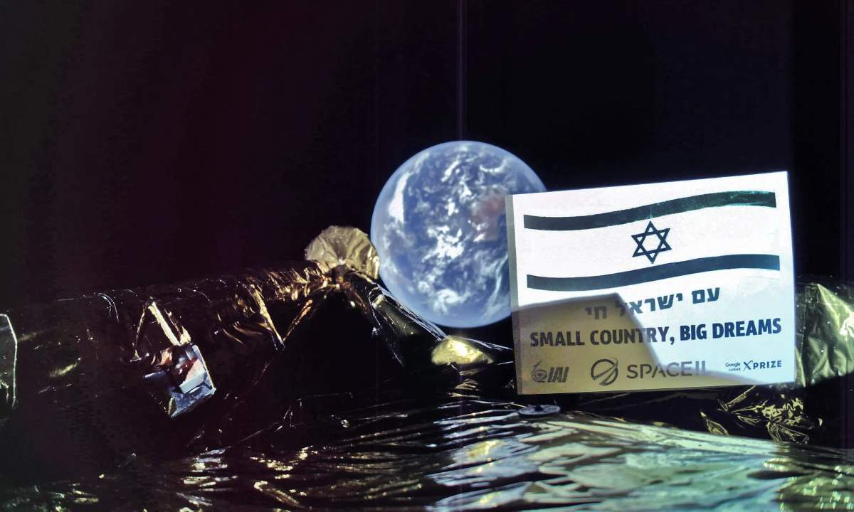 Israeli spacecraft snaps Earth selfie